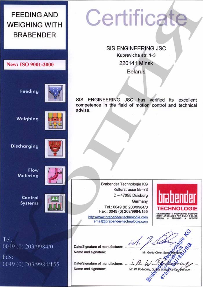 Certificates and licences sis engineering certificates of products works and services of domestic origin yadclub Image collections
